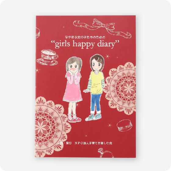 girl's happy diary